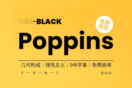 Poppins,9种字重的英文字体