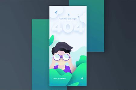 404错误状态页APP UI界面