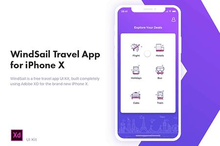 现代旅行应用APP界面