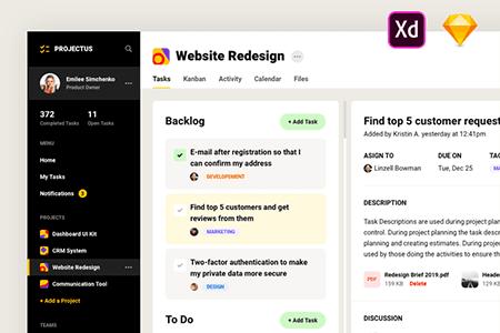 WEB项目管理后台界面设计