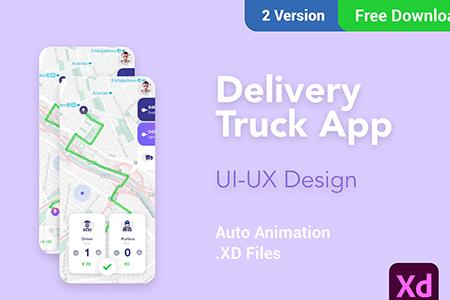 在线送货物流卡车应用程序界面设计